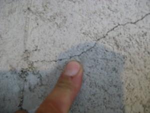 fisuri in placa din beton armat